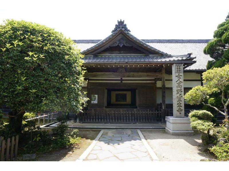 【奈良・伝統文化体験】「室生寺」 散華の絵付け体験と僧侶とランチの紹介画像