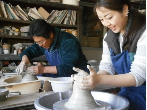 角山製陶所の画像