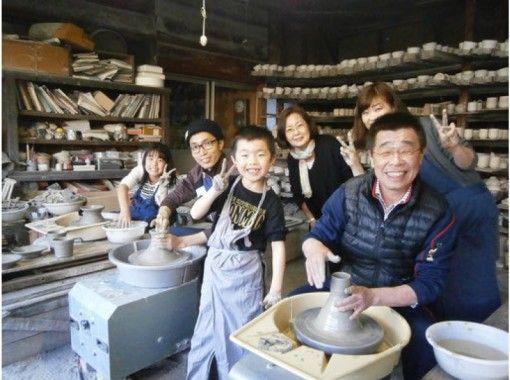 【岐阜・土岐市】初めての方、小さなお子様も楽しめる!電動ろくろで美濃焼陶芸体験