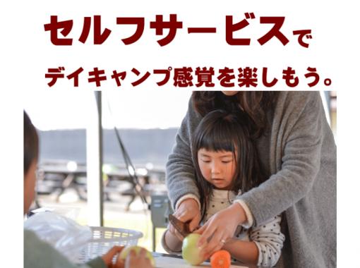 【千葉県・佐倉市】BBQを楽しもう!手ぶらでOK!雨でもOK!