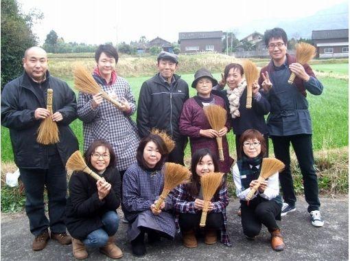 【熊本・阿蘇】5種類から選べるものづくり体験!