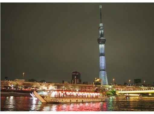 【東京湾 屋形船】20名様より受付 貸切屋形船 国産特選和牛を楽しむ! 竹コース(和牛)