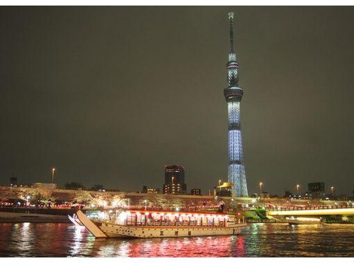 【東京湾 屋形船】20名様より受付 貸切屋形船 天ぷら・寿司・オードブルを堪能する! 松コース