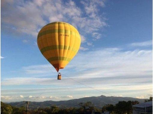 【北海道・ニセコ】熱気球バルーン体験(1日2回開催★)