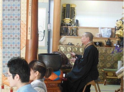 """【Hiroshima・City】""""Tour of Aki""""COOL HIROSHIMA """"Zen Experience"""" by Rinzai Zen Buddhism Myōshin-ji Schoolの紹介画像"""
