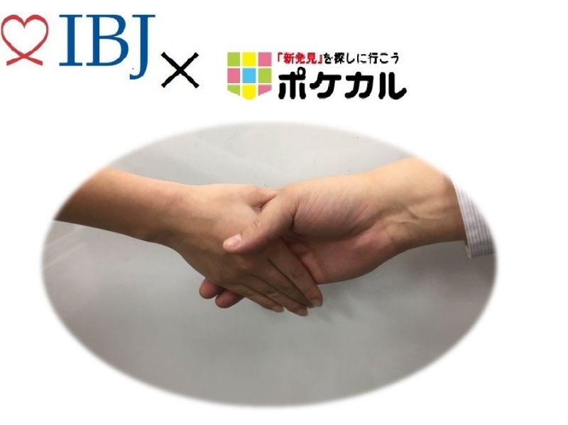 """«Collaboration with IBJ! »【Shinjuku venue】 Introduction image of"""" All Adult Ginkgo """"drinks all-you-can plan of over 50 years old 【7893】"""