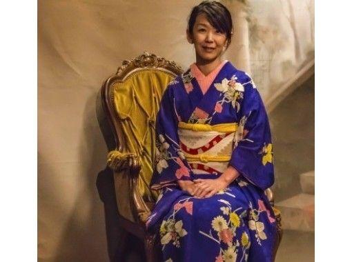 【愛媛・西予】「歴史の彩(いろどり)」着物体験~3カット撮影付き・男性用着物もあります!