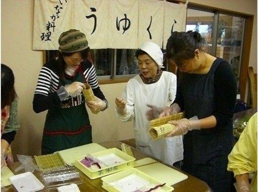 【千葉・いすみ市】食卓を彩る郷土料理「太巻き寿司作り体験」(基本コース)都内から90分!