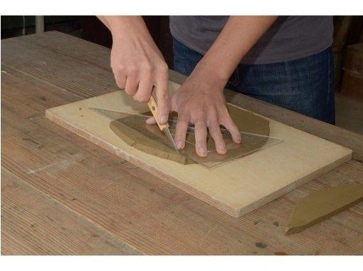 【和歌山・白浜】タタラ(陶板)陶芸体験
