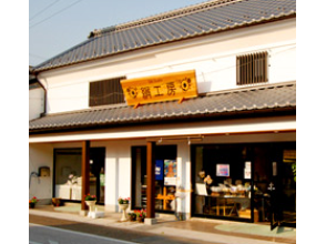 絹工房 本店の画像