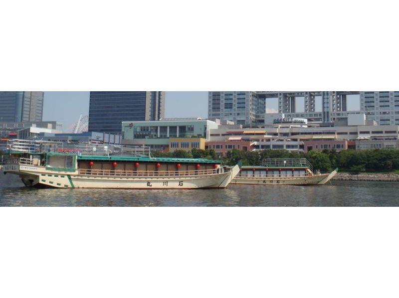 [東京勝哄]指導您完成東京的海濱!宴會♪在租船遊艇介紹圖片