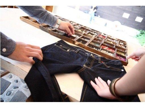 [Okayama-Kurashiki] Jeans making experience! Children are OK! Recommended for couples!の紹介画像
