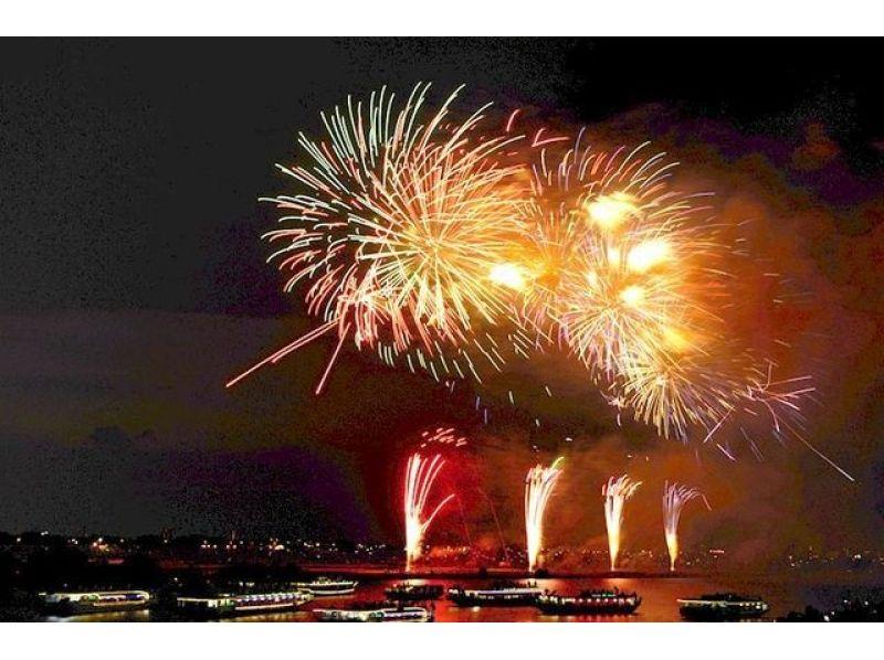 【日本橋乗船】江東花火大会・観覧クルーズ【10268】の紹介画像