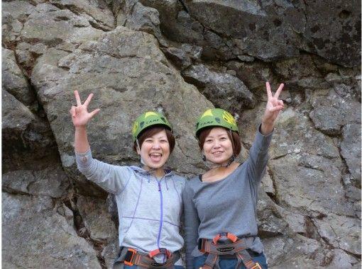 【長野・白馬】自然の中で登ろう!アウトドアクライミング 午後の部の紹介画像