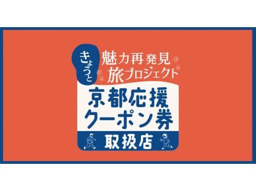 "Kyoto Shijo Kimono Rental Super exceptional ¥ 8,000! !! ""Furisode plan"" Furisode rental & dressingの紹介画像"