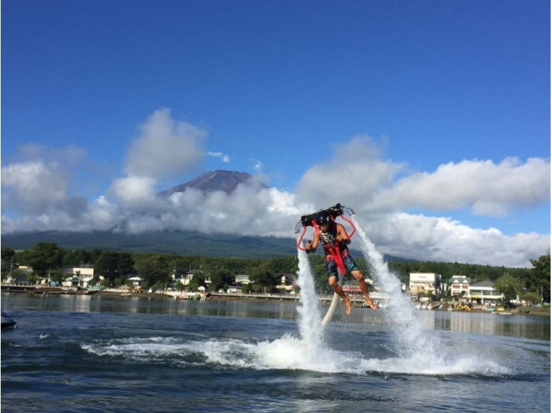 【Yamanashi】 Only in Lake Yamanaka! It is! Plenty of satisfaction! Introduction image of jet pack experience (beginner's course: about 30 minutes)