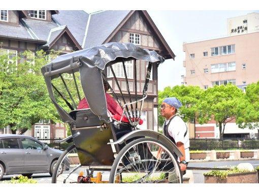 【福岡・北九州市】お気軽に門司港レトロを巡る!人力車で粋な観光ガイドツアー(30分貸切コース)