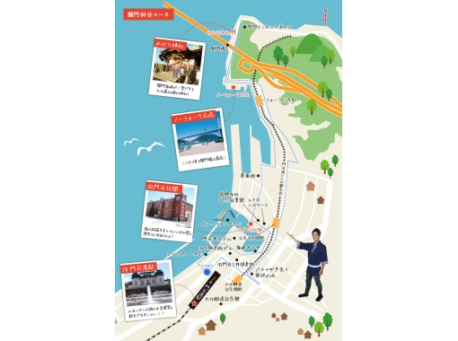 [Fukuoka and North Kyushu City] carefully over the Mojiko! A sightseeing guided tour with a Rickshaw (60-minute charter course)の紹介画像