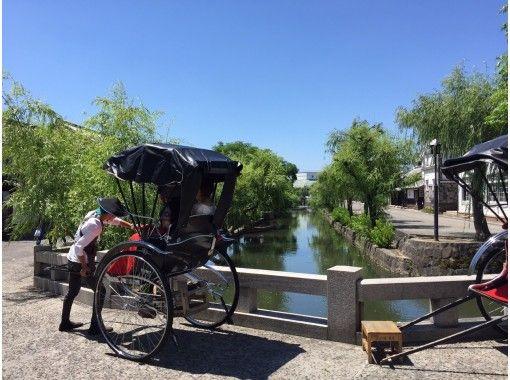 【岡山・倉敷】じっくり倉敷を巡る!人力車で粋な観光ガイドツアー(60分貸切コース)