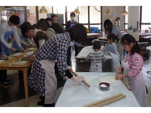 [山梨/甲府市] Shosenkyo的Koshu特色菜! Hoto手工製作體驗和用餐計劃の紹介画像
