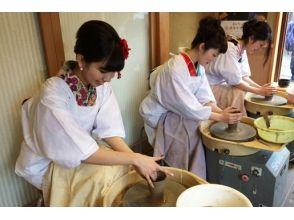 嘉祥窯陶芸教室の画像