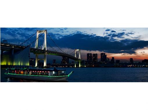 【神奈川・横浜港】大人気の乗合コース!選べる3つのお料理コース★乗合「Cコース」2名様~★