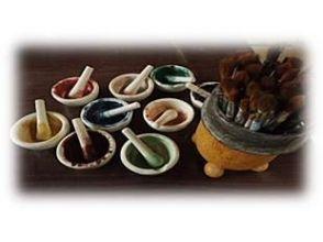 南阿蘇焼窯元の画像
