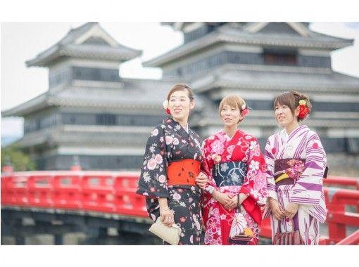 【長野・松本・浴衣・着物レンタル】翌日返却コース!松本城まで徒歩2分!