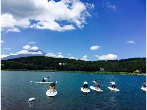 【山梨・山中湖・SUPヨガ】富士山麓で、大人気SUPヨガ・ピラティスレッスン!<開催日限定>