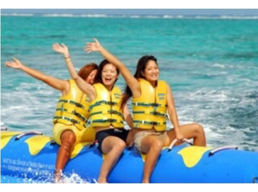 【和歌山・南紀白浜・田辺】異次元体験!最高の思い出をアクアと共に「バナナボート」体験プラン