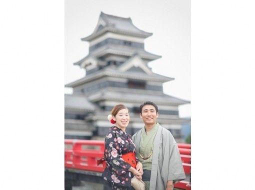 【長野・松本・浴衣・着物レンタル】カップル限定♪2時間レンタルコース!松本城まで徒歩2分!