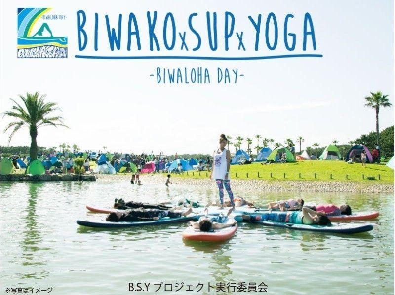 【滋賀・琵琶湖・SUPヨガ・10月7日(土)】まいこ先生とSUP Yogaしよう!!の紹介画像