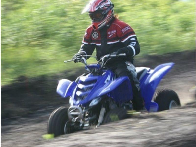 [Hokkaido Noboribetsu] introduction image of a four-wheel buggy (Challenge Course)