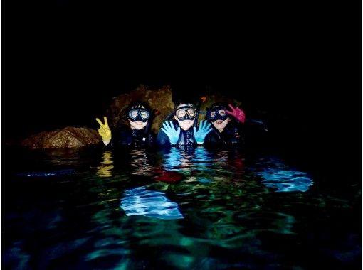 [오키나와 밤하늘 & 야광충 나이트 스노클링] 푸른 동굴 전세입니다! 인기 GoPro 사진 및 동영상 무료 ★ 격 레어! 지역 오키나와 사람 가이드 ★の紹介画像