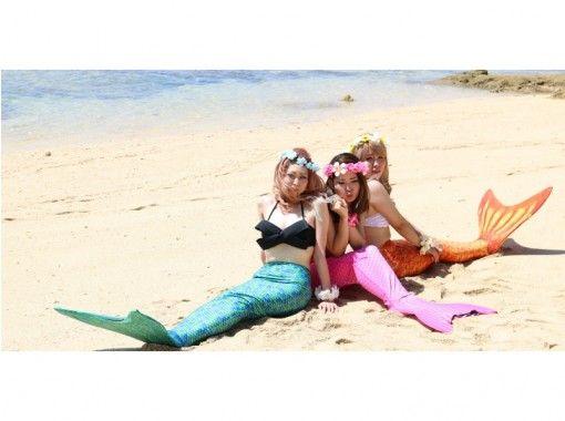 【沖縄・恩納村】プライベートビーチで憧れのマーメイドになろう♪フォト撮影プラン