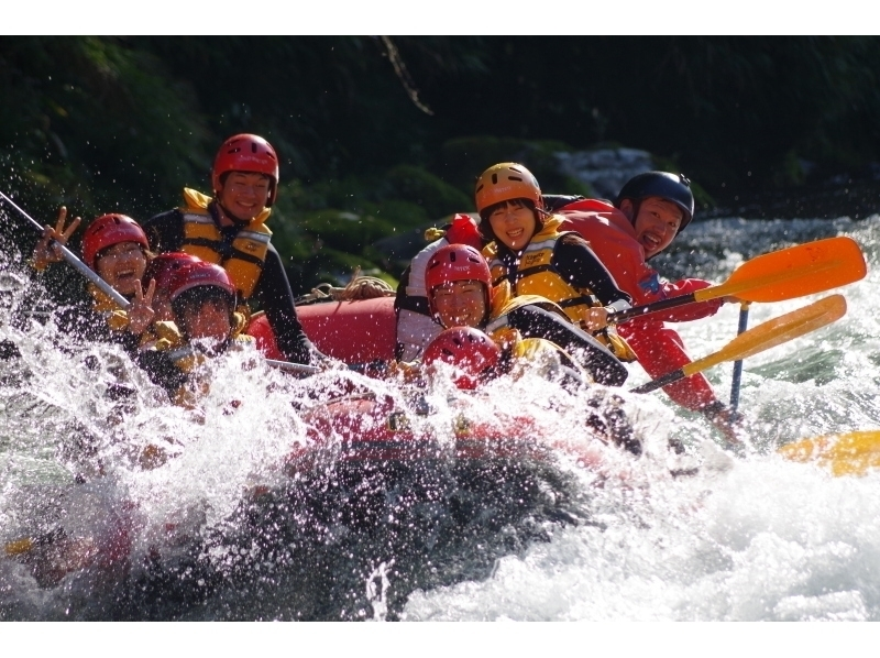 Excellent access from 23 wards! Okutama rafting