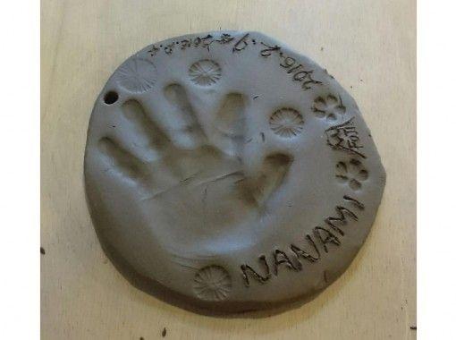 【山梨・河口湖・陶芸体験】赤ちゃんの記念手形(足型)を作ろう♪大人の方も参加できます!