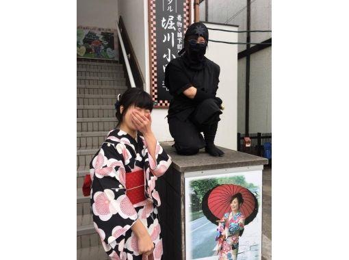 【島根・松江】忍者衣装レンタルプラン・貸出~17:00まで着られる ♪