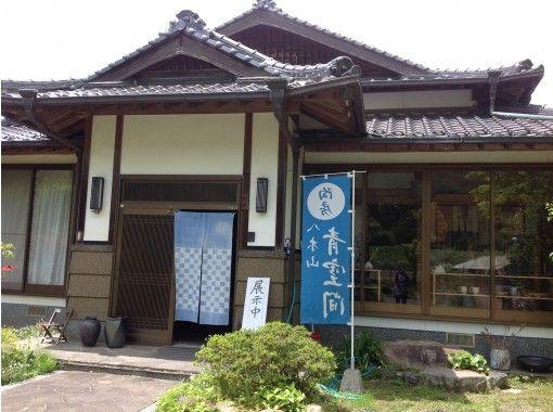 【福岡・八木山】とてもお得なグループ割!4名以上1割引!!手びねり陶芸体験