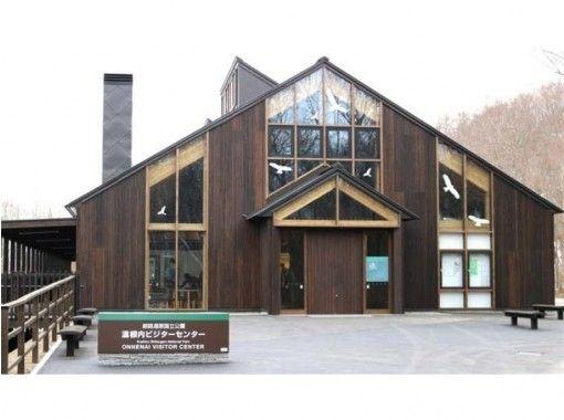 【北海道・釧路 観光ツアー】 プライベートハイヤー利用   釧路湿原チョットみのたび  1.5時間