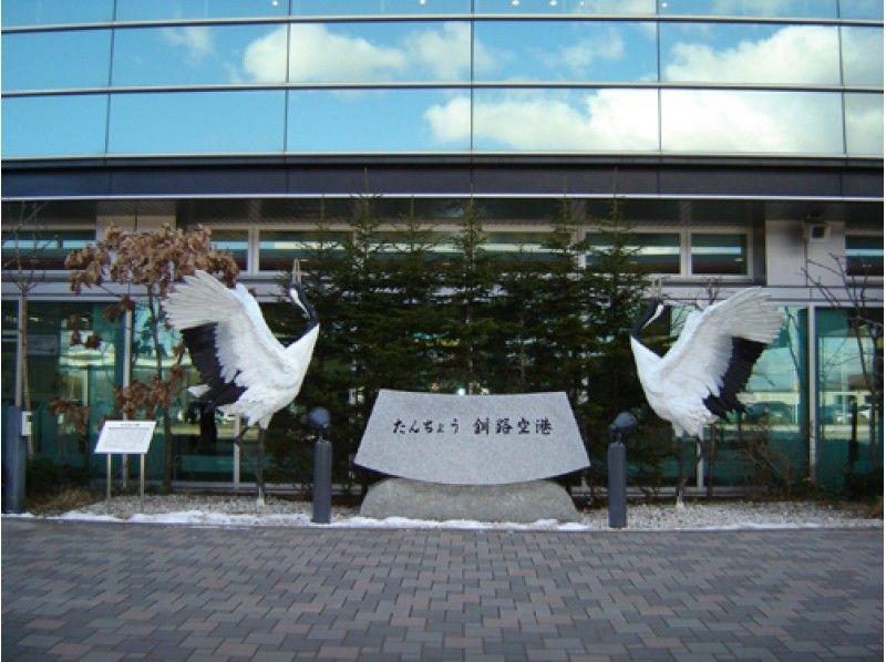【北海道・釧路 観光ツアー】 プライベートハイヤー利用   満喫!阿寒三大湖のたび   7時間の紹介画像