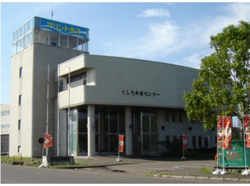 【北海道・釧路】プライベートハイヤー利用で観光ツアー「漁港・魚市場コース 」2時間