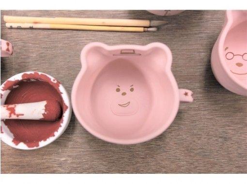 [Nagoya Sakae] Bear / cat mug painting experience ☆ Enjoy every day with an original mug ♪の紹介画像