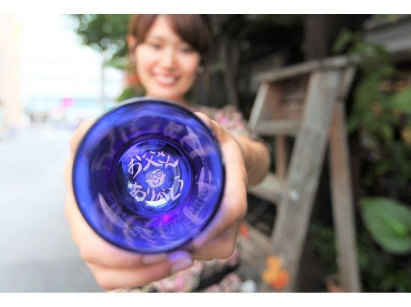 【 東京☆新橋駅歩5分 色グラスギフト】センスも光るキラキラグラスのプレゼント☆サンドブラストガラスの紹介画像