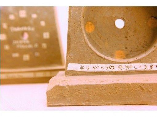 【東京☆新橋駅徒歩5分】記念日に思いを込めて☆自由にアレンジできる陶芸置時計ギフトコース☆