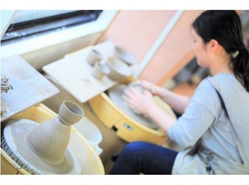 【福冈天神】电陶轮一日体验课程☆开始吧♪也能转动陶轮的陶艺快乐体验☆の紹介画像