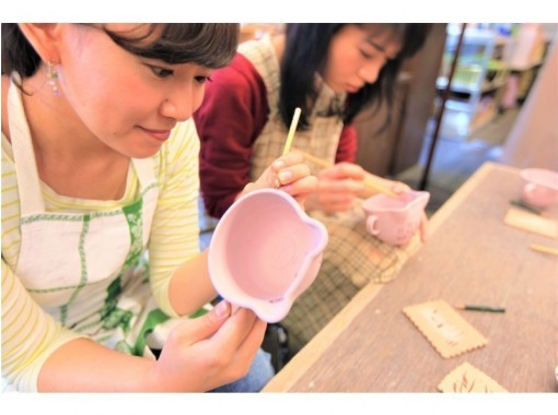 【大阪南堀江】6つのアイテムの中から選べる絵付け陶芸体験☆楽しくセンスup♪の紹介画像