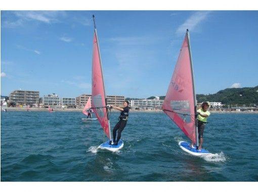 【神奈川・逗子】初心者大歓迎!ウインドサーフィン半日体験コース♪
