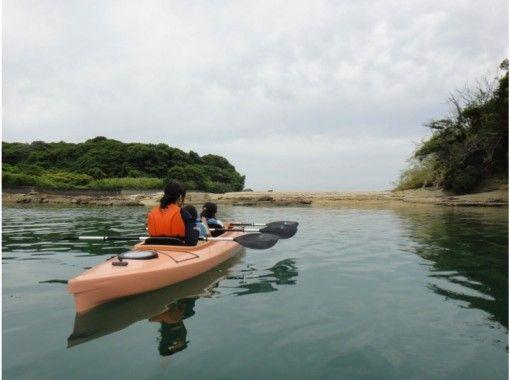【和歌山・南紀白浜】お手軽★田辺湾シーカヤック体験ツアー(120分コース)の紹介画像
