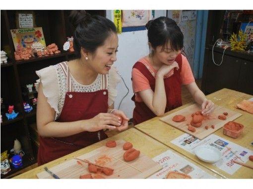 【沖縄・那覇市】手作り体験!たのシーサー作りから絵付け体験セット(Sサイズ)